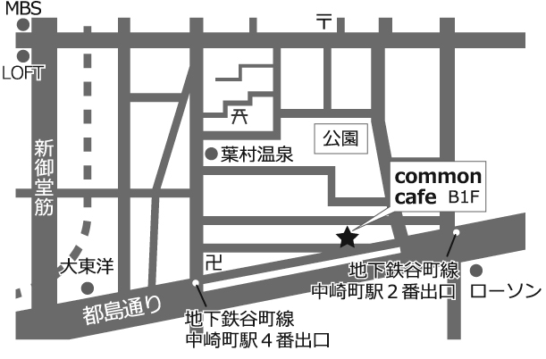 Commoncafe